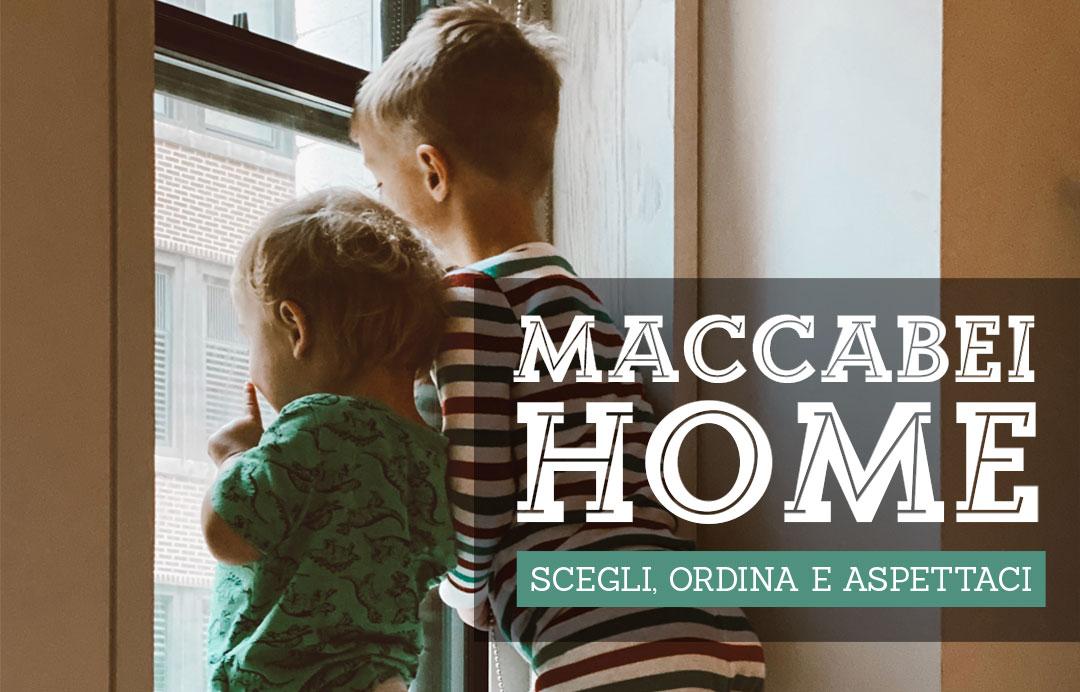 maccabei home